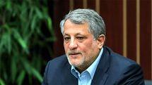 محسن هاشمی کاندیداهای احتمالی کارگزاران را معرفی کرد
