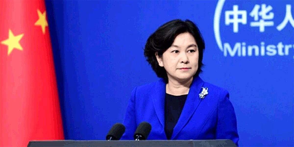 چین: ما منتظریم آمریکا با عقلانیت به برجام بازگردد