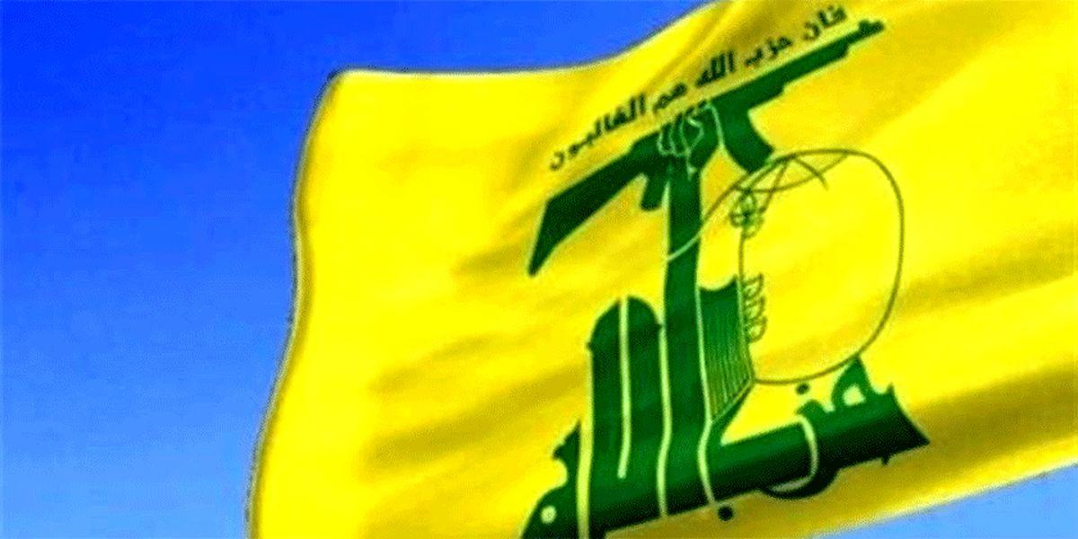 خرسندی ریاض و منامه از اقدام اسلوونی علیه حزب الله