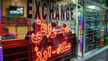 دلایل اصلی کاهش قیمت ارز