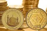 کاهش ۵۰۰ هزار تومانی قیمت سکه