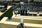 طرح اصلاح ساختار بودجه به کمیسیون بودجه ارجاع شد