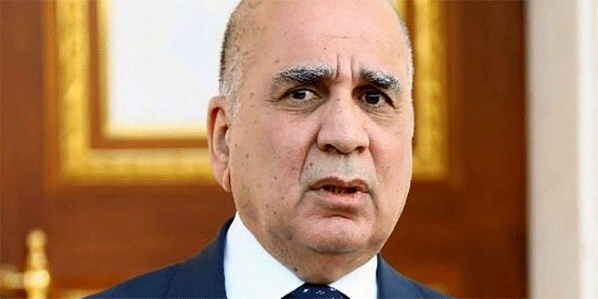 وزیر خارجه عراق: سازش با اسرائیل مطرح نیست