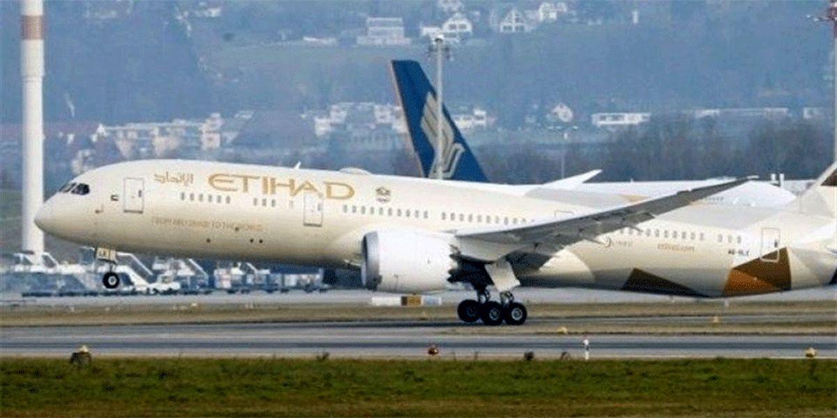عادیسازی؛ آغاز رسمی پرواز مستقیم از امارات به اراضی اشغالی