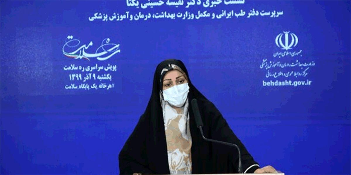پاسخ وزارت بهداشت به ادعای درمان کرونا با داروی امام کاظم (ع)