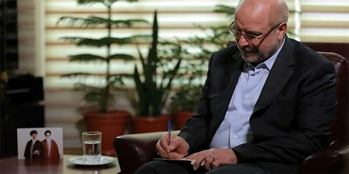 قالیباف درگذشت حجت الاسلام شهیدی را تسلیت گفت