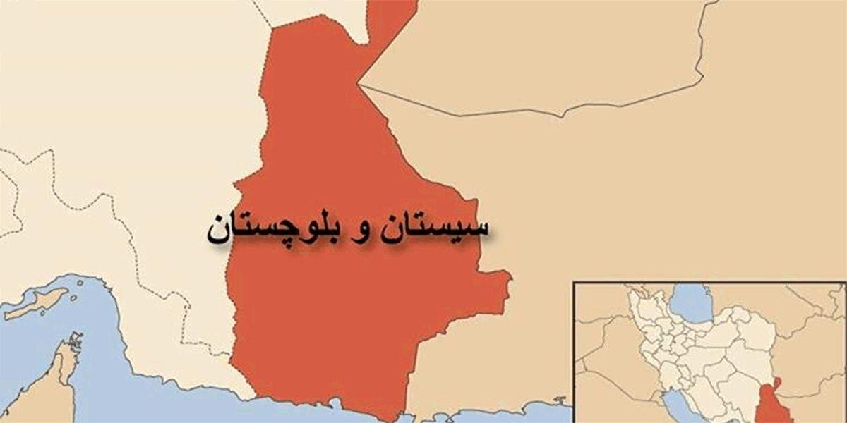 جزئیات طرح تفکیک استان سیستان و بلوچستان