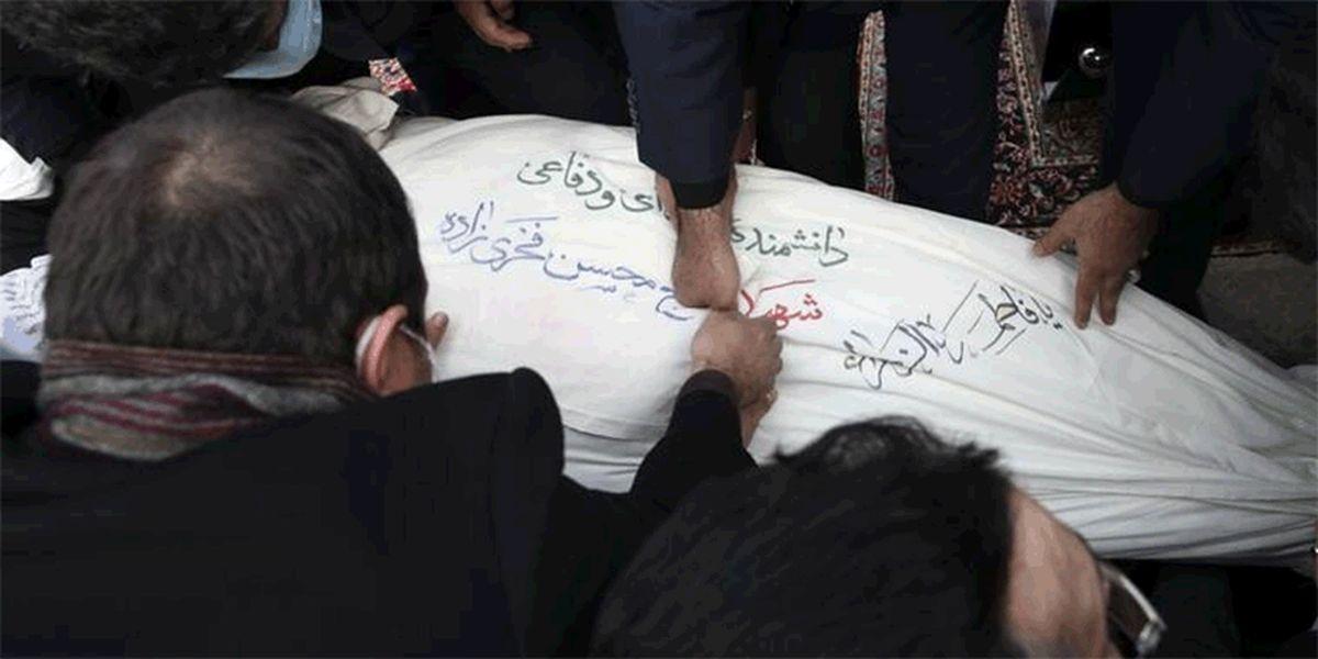 همعهدی ۲۴۳ مجری و گوینده رسانه ملی با آرمانهای شهید فخریزاده