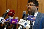 پیام مهم و محرمانه آمریکا به صنعاء