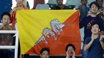 اورشلیم پست: اسرائیل با بوتان روابط دیپلماتیک برقرار کرد