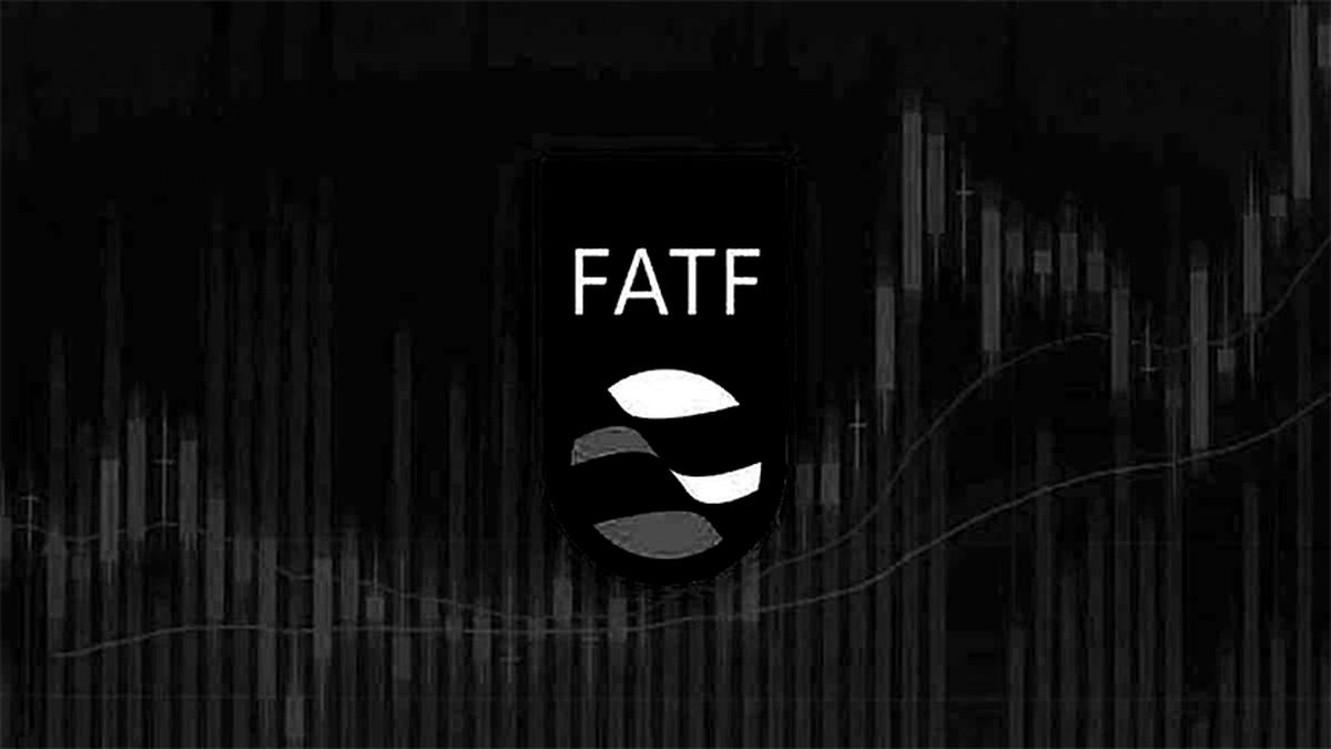 FATF حلال رفع تحریمها علیه ایران نیست