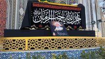 مراسم وداع با پیکر آیتالله مصباح یزدی در مشهد برگزار شد