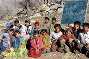 بحران بیسوادی در آذربایجان غربی