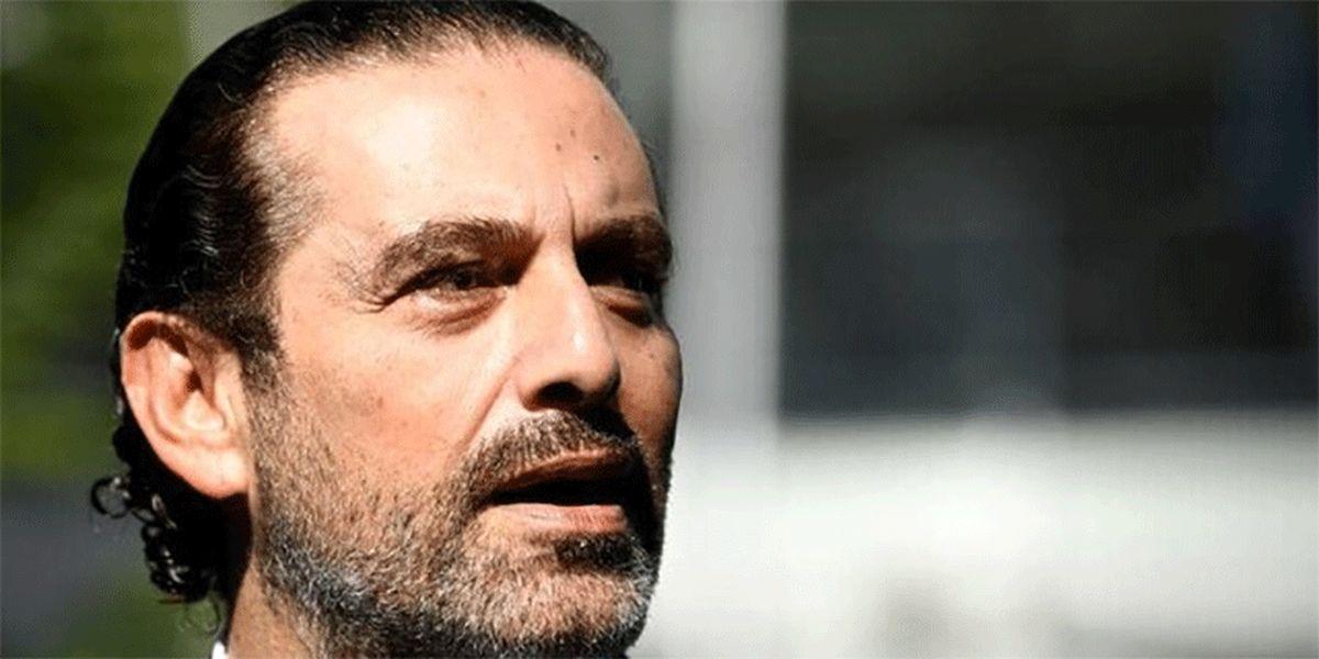 الحریری عامل ناکامی لبنان در تشکیل کابینه است