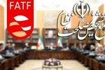 نظر اعضای مجمع درباره FATF تغییر نکرده است