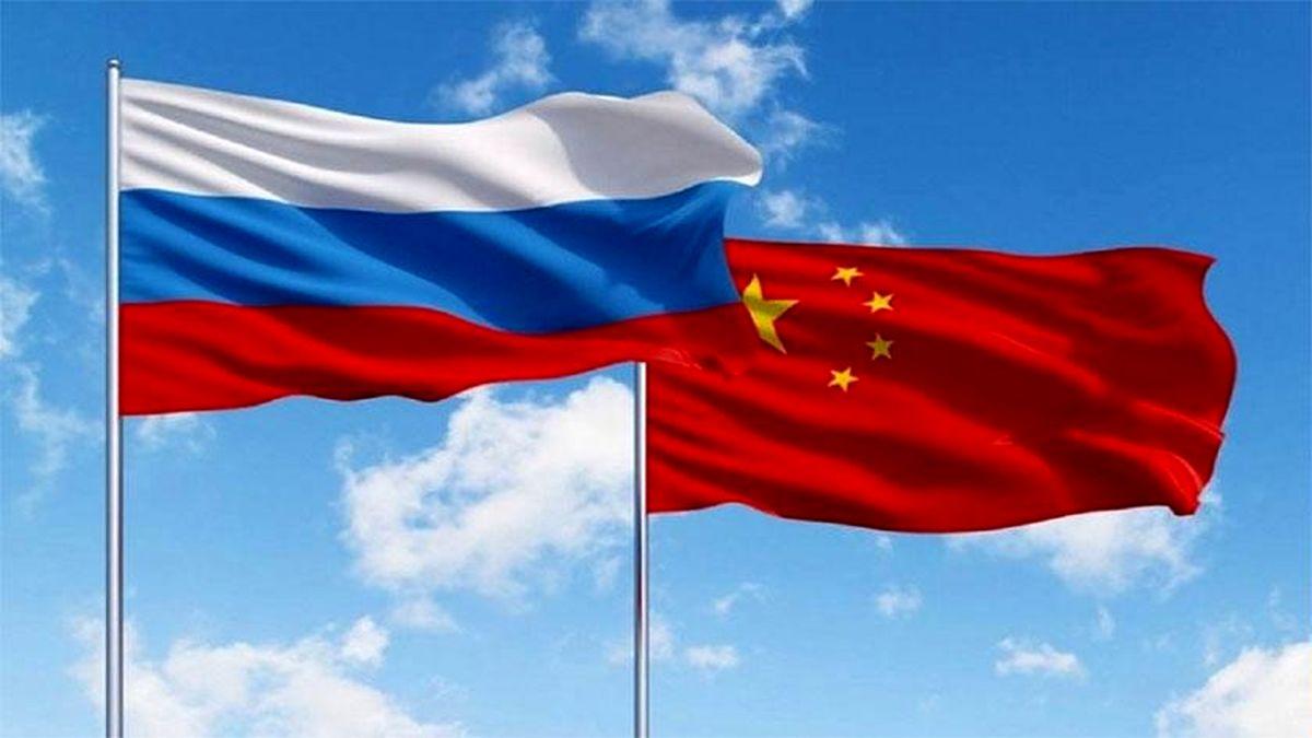 چین خواستار روابط استراتژیک گسترده با روسیه شد