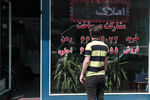 پرواز ۹۸۰ درصدی قیمت زمین در دولت روحانی