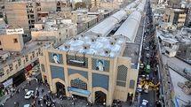 جاذبه های دیدنی در شهر مشهد  و سفر به جزیره زیبای قشم
