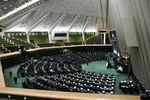 مجوز مجلس به دولت برای پرداخت بدهی صندوقهای بازنشستگی