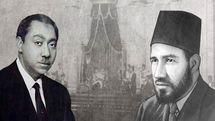 قرآن شناسی اخوان المسلمین