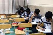 جزییات برگزاری امتحانات دانشگاهها در شهرهای زرد و آبی