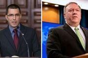 وزیر خارجه ونزوئلا: پامپئو مجرم و دزد دریایی است