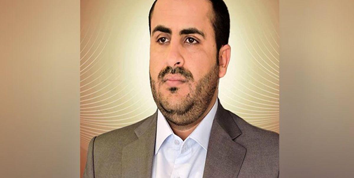 واکنش جنبش انصارالله یمن به زیادهخواهیهای آمریکا