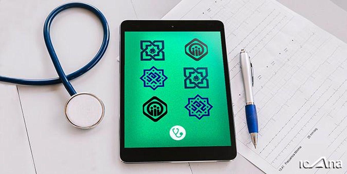 تحول نظام سلامت با الکترونیکی شدن دفترچه