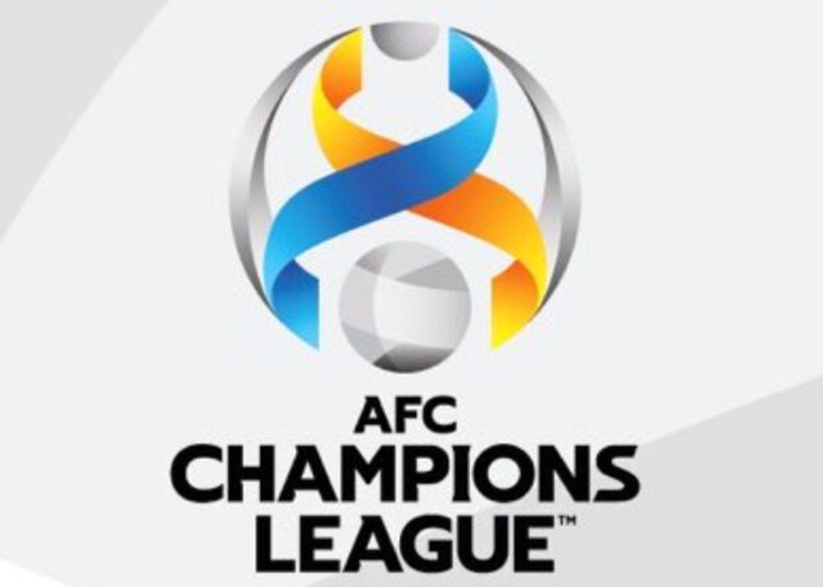 جزئیات برگزاری لیگ قهرمانان آسیا