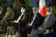 حلقههای مفقود در سند تحول دولت سیزدهم