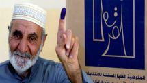آنچه باید در مورد انتخابات عراق بدانیم