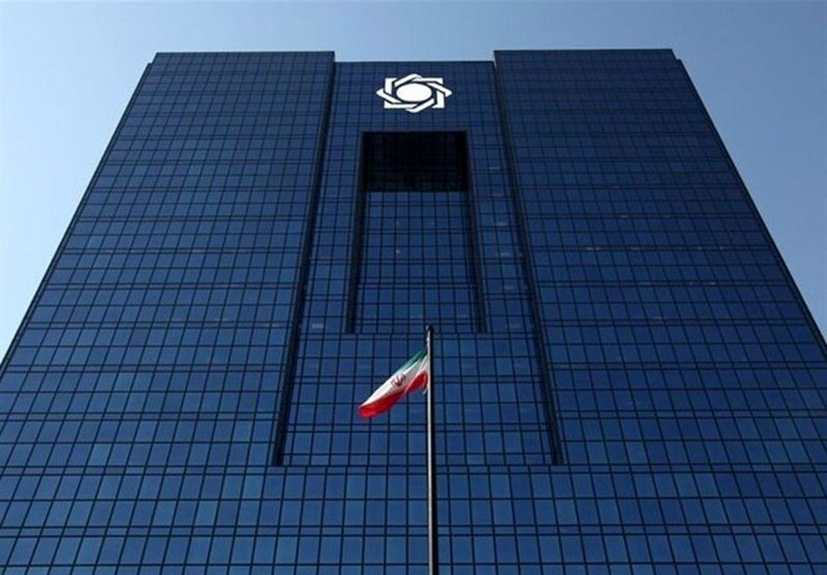 بانک مرکزی اعلام کرد: قطع بیش از ۲ میلیون کارتخوان فاقد پرونده مالیاتی