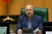 قالیباف: اعضای هیئت علمی دانشگاه ها و قضات از پرداخت مالیات معاف شدند