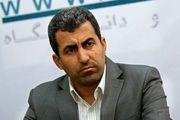 پورابراهیمی: مجلس برای ساماندهی رمزارزها قانون مینویسد