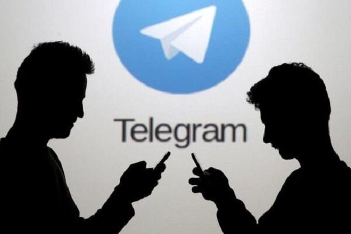 آلمان اپراتورهای تلگرام را جریمه می کند