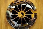 نشست مشترک اعضای اتاق ایران با سفرا برگزار شد