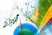 شاعران فارسیزبان در مدح پیامبر(ص) چه گفتند؟