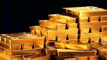 بهای طلای جهانی اندکی کاهش یافت