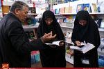روزانه شش نشست علمی و فرهنگی در نمایشگاه کتاب برگزار میشود