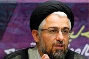 کارشناس اقتصاد اسلامی: اثری از اقتصاد اسلامی در اقدامات دولت به چشم نمیخورد