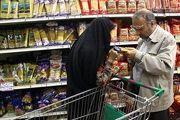 بانک مرکزی: قیمت حبوبات طی یکسال ۱۵.۴ درصد و میوههای تازه ۱۱.۶ درصد افزایش یافت