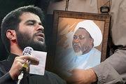 صوت:: مداحی فارسی- عربی میثم مطیعی برای شیعیان نیجریه