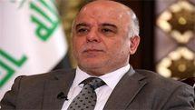 حیدر العبادی: برخی به دنبال تقسیم عراق هستند