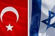 شرط تلآویو برای روابط با ترکیه