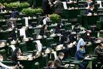 موافقت مجلس با تفحص از شرکت دخانیات