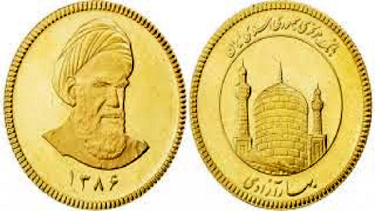 سکه ۱۰ میلیون و ۴۰۰ هزار تومان  شد