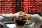 دولت پاسخگوی دود شدن سرمایه مردم در بورس باشد