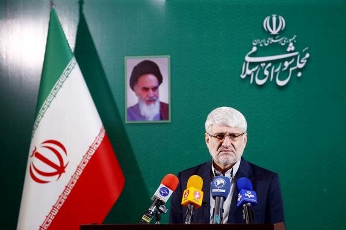 فرهنگی: مجلس بعد از تعطیلات هفته آینده وارد بررسی بودجه میشود