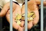 قانون مهریه کمیسیون قضایی مجلس عطف به ماسبق می شود