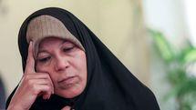 فیلم سیاسی «محسن» و «فائزه» برای مردم ایران
